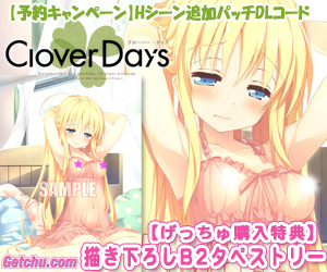 ���wClover Day�fs�x