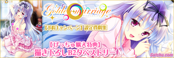 ���wGolden Marriage�x