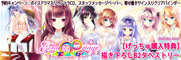 ���wGolden Marriage -Jewel Days-�x