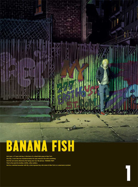 BANANA FISH DVD BOX 1 <完全生産限定版>
