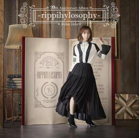 飯田里穂 20th Anniversary Album「-rippihylosophy-」/飯田里穂