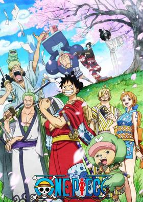 ONE PIECE ワンピース 20THシーズン ワノ国編 piece.2 DVD