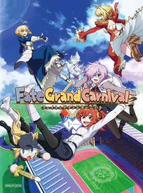 Fate/Grand Carnival 1st Season Blu-ray Disc<完全生産限定版>