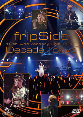 fripSide 10th Anniversary Live 2012 〜Decade Tokyo〜 DVD