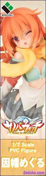 ★『サノバウィッチ 因幡めぐる 1/7 PVCフィギュア』